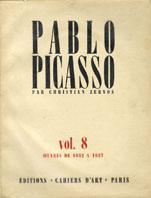 ピカソ カタログ・レゾネ ゼルボス8巻 Pablo Picasso Zeruvos/クリスチャン・ゼルボス Christian Zervos