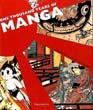 One Thousand Years of Manga/Brigitte Koyama-Richardのサムネール