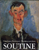 スーチン・レゾネ  Chaim Soutine Catalogue Raisonne Werkverzeichnis 1・2/Esti Dunow,Guy Loudmer,Klaus Perls,Maurise Tuchman