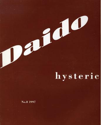 森山大道写真集 hysteric no.8「OSAKA」 1994/森山大道
