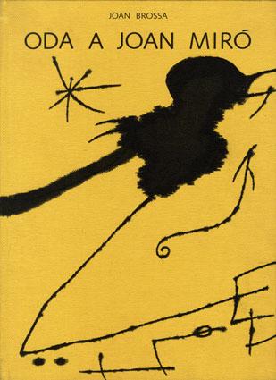 ジョアン・ミロ版画集 Oda A Joan Miro/Joan Brossa/Joan Miro