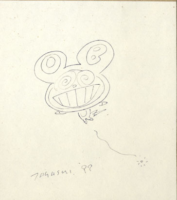 村上隆小色紙/Takashi Murakami