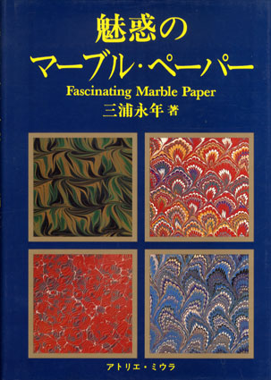 http://www.natsume-books.com/i_item/2011/05/31481.jpg
