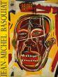ジャン=ミッシェル・バスキア回顧展 Jean-Michel Basquiat: Une Retrospective/のサムネール