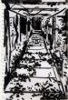 大竹伸朗画額「ガーデン」/Shinro Ohtakeのサムネール