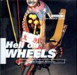 Hell on Wheels: Freak Japanese Motorcycles/都築響一のサムネール