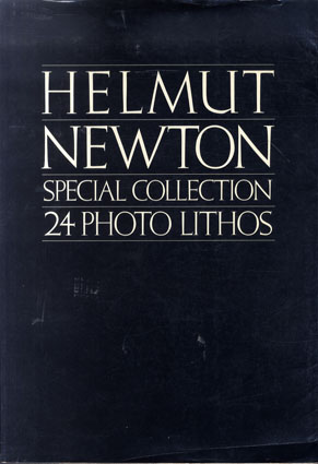 ヘルムート・ニュートン Helmut Newton: Special Collection 24 Photo Lithos/Helmut Newton