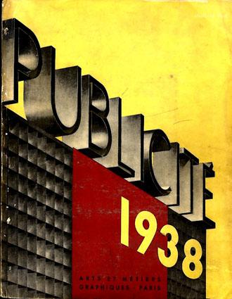 Publicite 1938 Arts et Metiers Graphique/Jean Carlu ・Pierre Argence・Louis Cheronnet a.o.