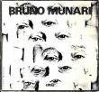 ブルーノ・ムナーリ展 Bruno Munari /Bruno Munariのサムネール