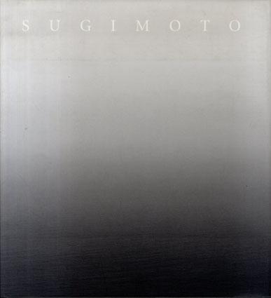 杉本博司展 Sugimoto: CAM, Houston and Hara Museum/Hiroshi Sugimoto