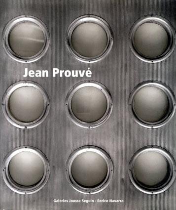 ジャン・プルーヴェ Jean Prouve/Jean Prouve