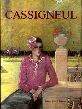カシニョール Cassigneul/ジャン・ピエール・カシニョール