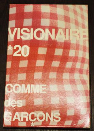 ヴィジョネア20 Visionaire 20 コム・デ・ギャルソン COMME des GARCONS/川久保玲 ブルース・ウェーバー、ピーター・リンドバーグ、ニック・ナイト他写真