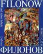 パーヴェル・フィローノフ展 Pawel Filonow und Seine Schule/のサムネール