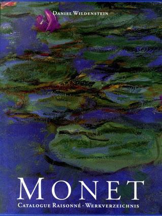 モネ カタログレゾネ 全4冊揃 Monet Catalogue Raisonne/Daniel Wildenstein
