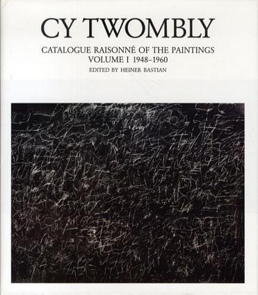サイ・トゥオンブリー カタログレゾネ I・II Cy Twombly Catalogue Raisonne of The Paintings 1941-1965 2冊揃い/Heiner Bastian