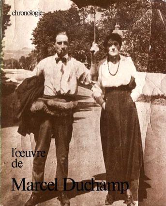 マルセル・デュシャン ポンピドゥー・センター図録 全4冊揃 Marcel Duchamp /