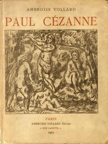 ポ-ル・セザンヌ Paul Cezanne/アンブロアーズ・ヴォラール Ambroise Vollard