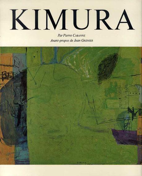 木村忠太 Kimura/