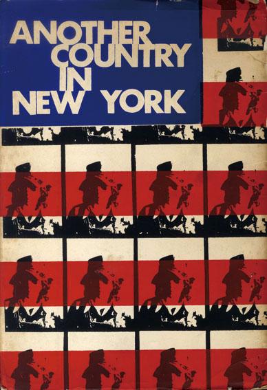 もう一つの国 ニューヨーク Another Country in New York/森山大道