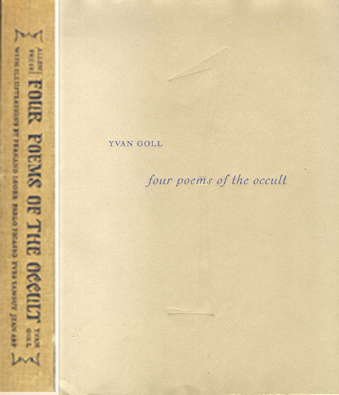 オカルトの四詩 Four Poems of the Occult/Francis Carmody/Yavn Goll編 Fernand Leger/Pablo Picasso/Yves Tanguy/Jean Arp挿画