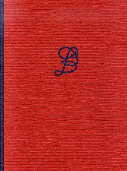 ルイーズ・ブルジョア The Insomnia Drawings/Marie-Laure Bernadac/Elisabeth Bronfen/Louise Bourgeois
