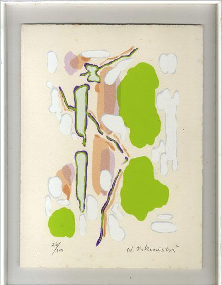 中西夏之版画額 「日射の中で 1」/Natsuyuki Nakanishi