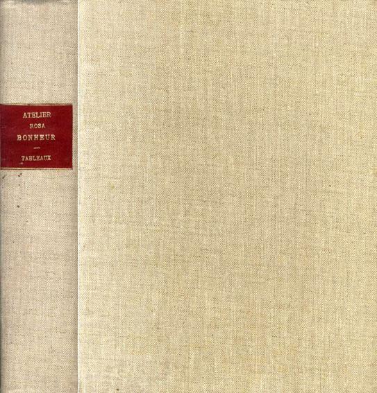 ローザ・ボナール カタログ・レゾネ Atelier Rosa Bonheur 全2巻揃/M.L.Roger-Miles
