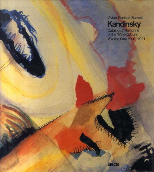 カンディンスキー 水彩カタログ・レゾネ 全2巻揃 Kandinsky Watercolours: Catalogue Raisonn, 1900-1921 & 1922-1944/Vivian Endicott Barnett