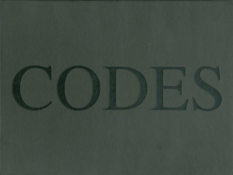 河原温 Codes/On Kawara/Jacques Roubaud