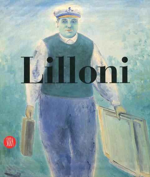 ウンベルト・リローニ カタログ・レゾネ Umberto Lilloni: Catalogo ragionato/Archivio Lilloni編