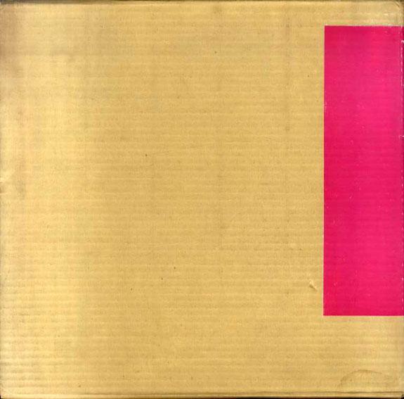 日本民話グラフィック/灘本唯人/永井一正/宇野亜喜良/田中一光/横尾忠則他