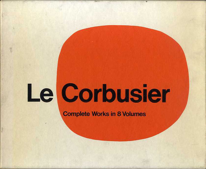 ル・コルビュジエ全作品集 全8巻揃 Le Corbusier: Complete Works in 8 Volumes/Willy Boesiger/Oscar Stonorov/Max Bill