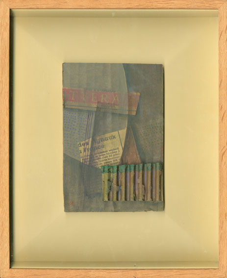 小杉小二郎画額「シューベルト ピアノソナタ第21番」/Kojiro Kosugi