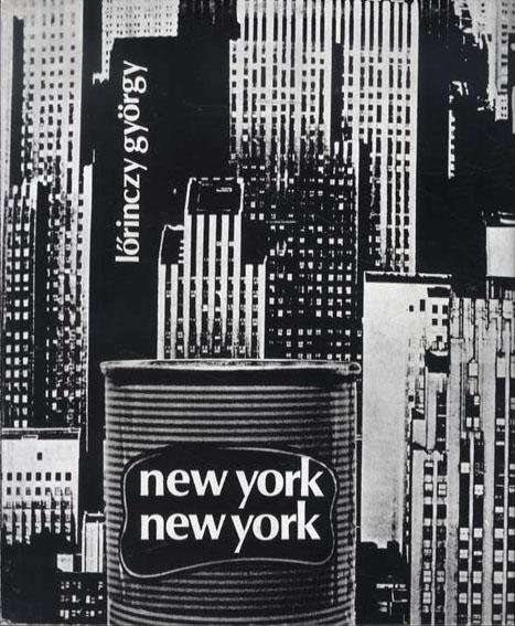 ロリンツィー・ギオルギー写真集 New York, New York/Lorinczy Gyorgy