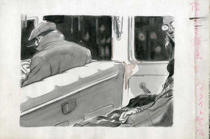 岩田専太郎画稿3枚「限りなき歩道」/