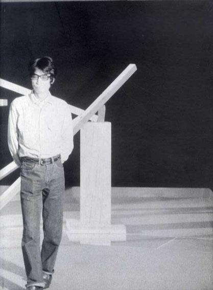 高松次郎 1970年代の立体を中心に/