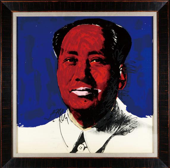アンディ・ウォーホル版画額 「毛沢東」/Andy Warhol