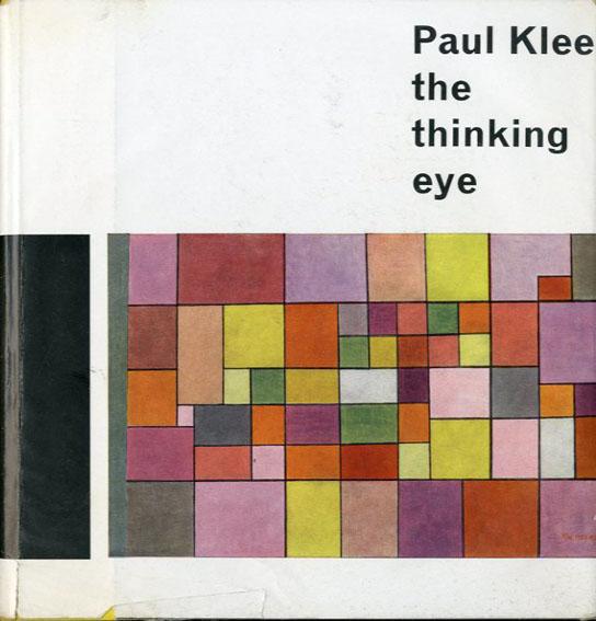 パウル・クレー 考える眼 Paul Klee:the thinking eye/パウル・クレー