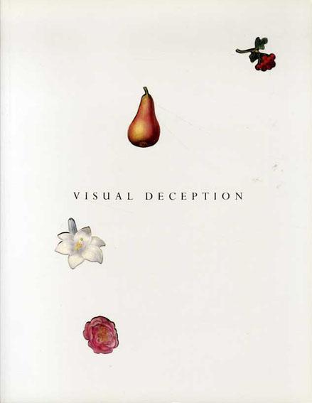 だまし絵 Visual Deception/