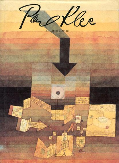 パウル・クレー Paul Klee/Philippe Comte