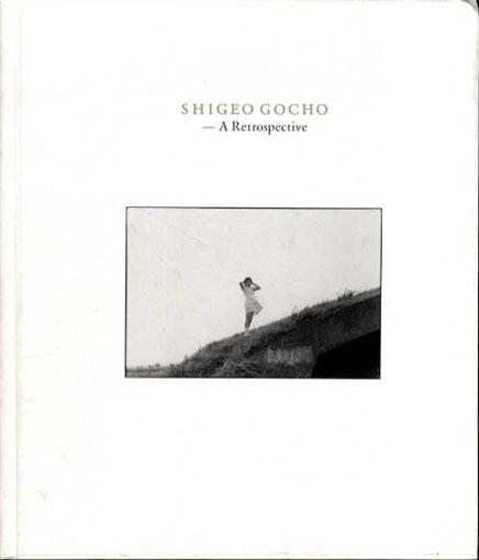 牛腸茂雄展 Shigeo Gocho: A Retrospective/