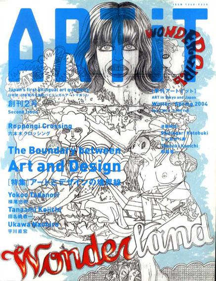季刊アートイット ART it 創刊2号 Winter/Spring 2004 アートとデザインの境界線/横尾忠則/田名網敬一/宇川直宏他
