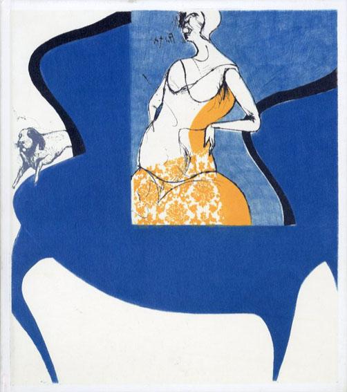 池田満寿夫初期版画展 1956-1966/