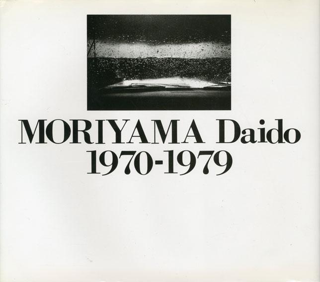 Moriyama Daido 1970-1979/森山大道