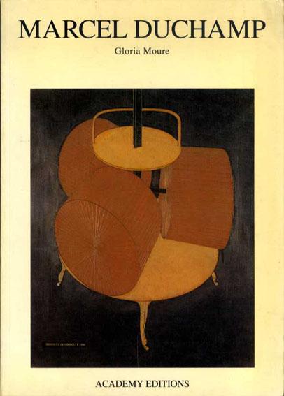 マルセル・デュシャン Marcel Duchamp (Art Monographs)/Gloria Moure