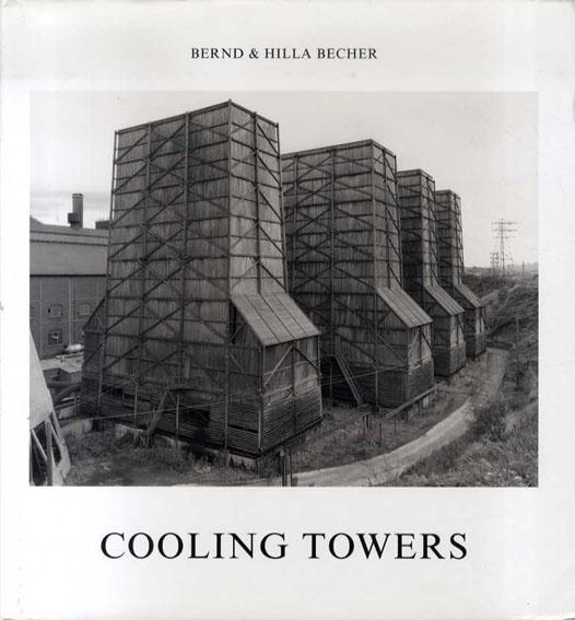 ベルント&ヒラ・ベッヒャー写真集 冷却塔 Cooling Towers/Bernd Becher/Hilla Becher
