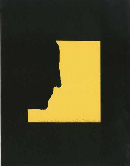 マルセル・デュシャン版画額「プロフィル自画像」/
