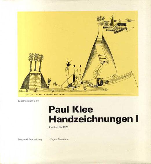 パウル・クレー素描作品集 Paul Klee: Handzeichnungen I・II ・III 3冊組/Jurgen Glaesemer