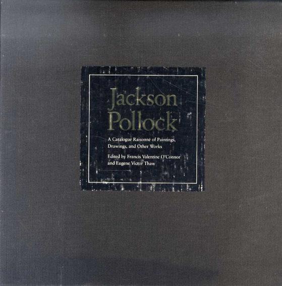 ジャクソン・ポロック カタログ・レゾネ Jackson Pollock: A Catalogue Raisonne of Paintings,Drawings,and Other Works/Francis Valentine O'Connor